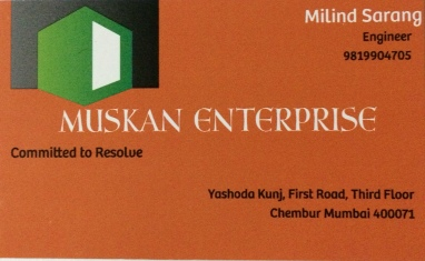 Muskan Enterprise